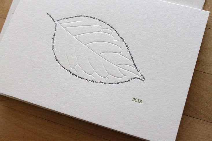 letterpress leaf holiday card moontree