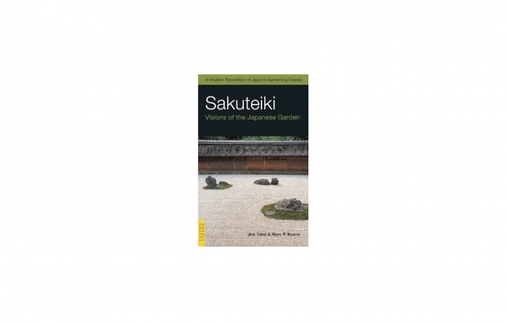 A paperback copy of Sakuteiki Visions of the Japanese Garden: A Modern Translation of Japan&#8\2\17;s Gardening Classic is \$\15.0\1 at Amazon.