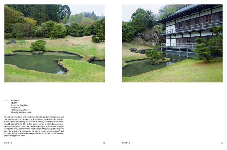 The gardens of one of Japan&#8