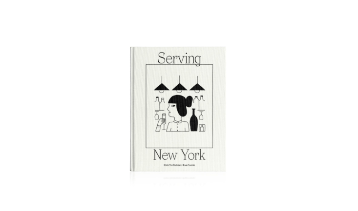 """From Remodelista Gift Guide \20\20: Cookbooks to Give (and Cook From) This Winter: The charmingServing New York(\$35)by Kristin Tice Studeman and Bryan Fountain, written in the first week of NYC's lockdowns, includes """"more than 45 easy, pantry-friendly recipes from NYC's best restaurants, including Olmsted, Momofuku, King, Charlie Bird, Llama Inn, the NoMad, and more."""" One hundred percent ofproceeds go to ROAR x Robin Hood restaurant relief fund for NYC restaurants and workers."""